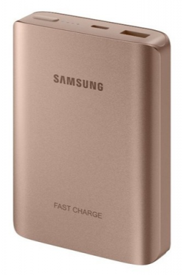Samsung Faster Charging Technology Battery Pack Brand New - Pink Gold - 10200 Mah