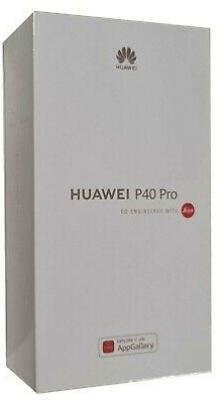 Huawei P40 Pro Official Box - Great For Gifts Pristine